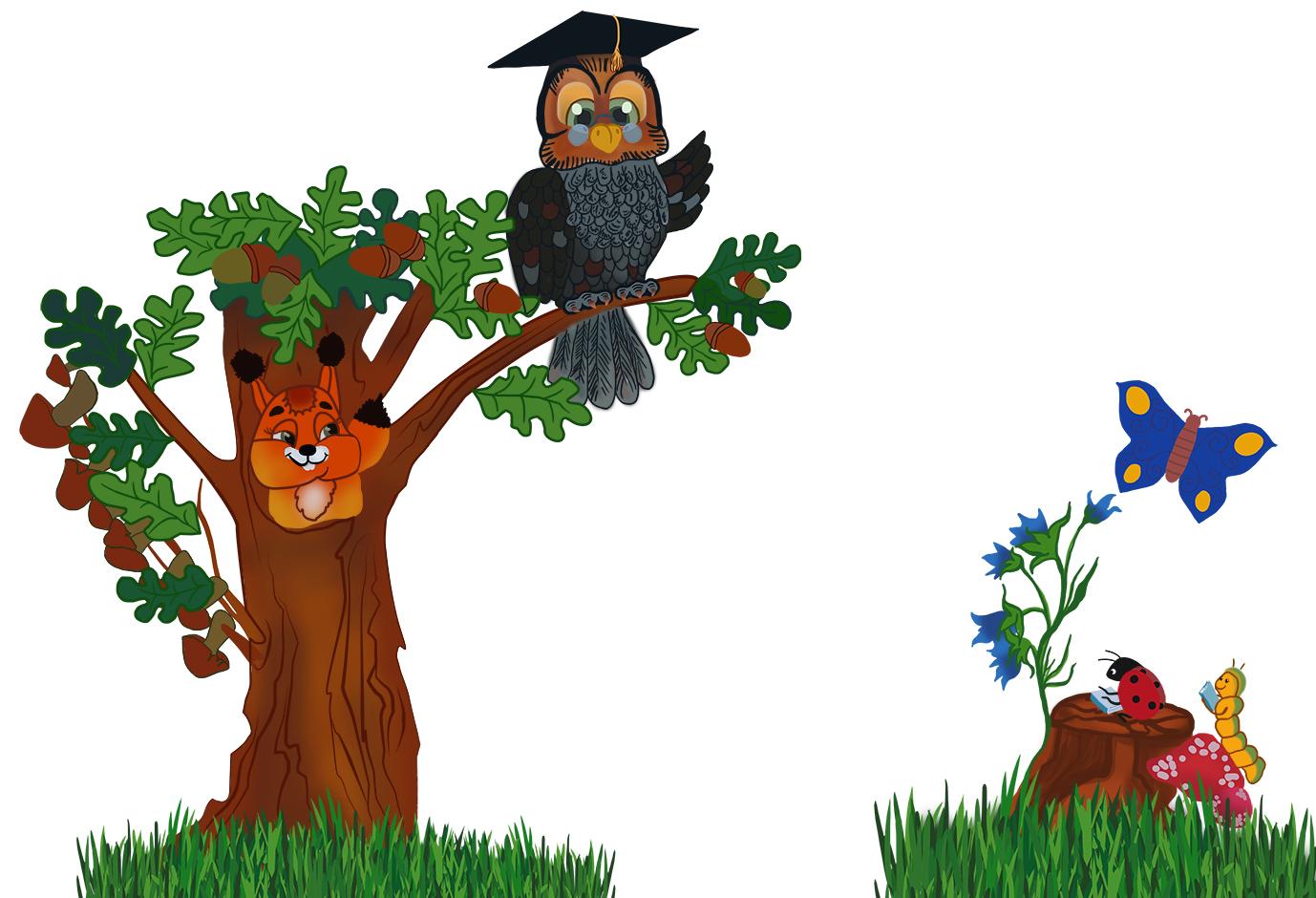 Уроки в лесу