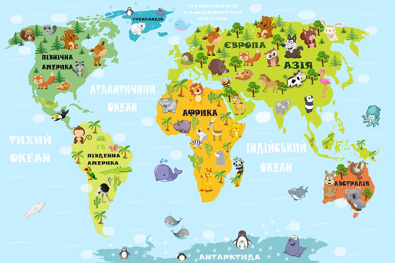 Карта с зверями