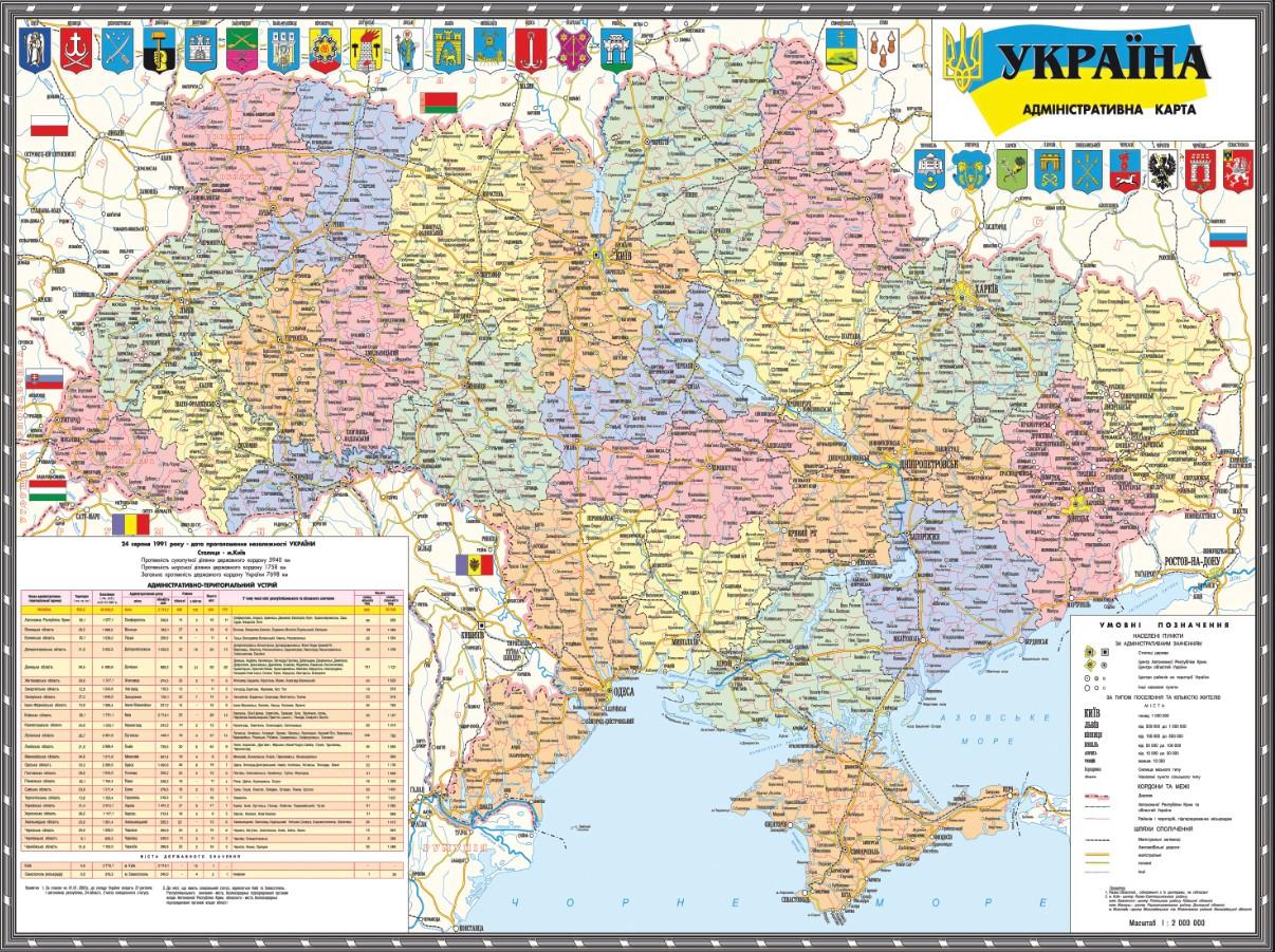 Карты - 5 | Wall-Style