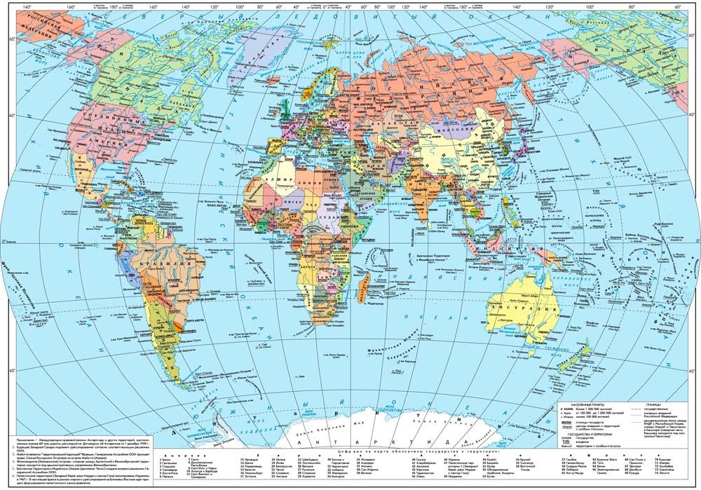Карты - 14 | Wall-Style
