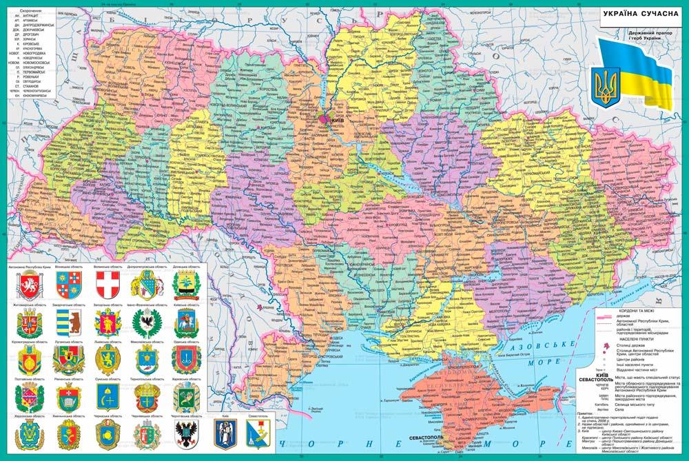 Карты - 2 | Wall-Style