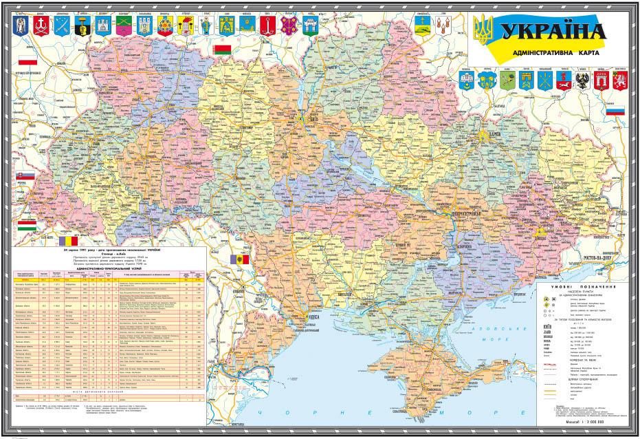 Карты - 126 | Wall-Style