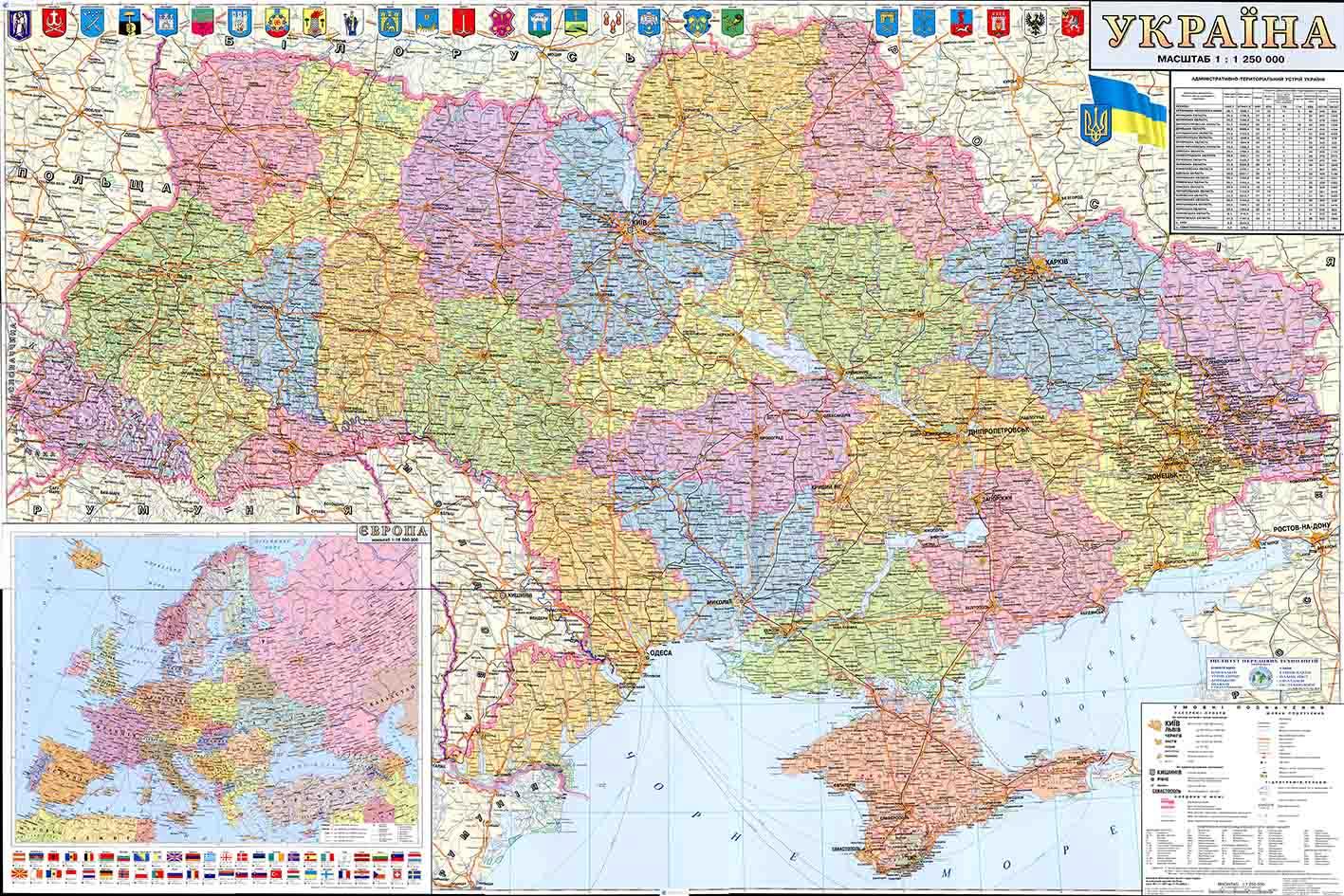 Карты - 131 | Wall-Style