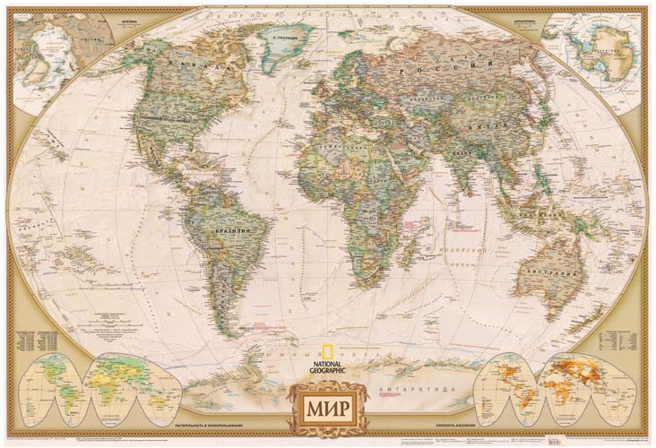 Карты - 122 | Wall-Style
