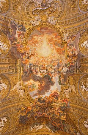 Потолок в церкви