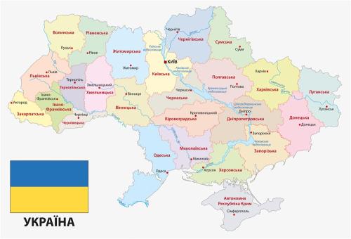 Каталог Фотообои карта политическая:    Wall-Style