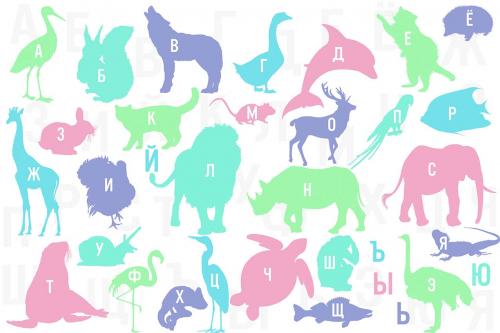Каталог Фотообои животные с алфавитом:  | Wall-Style