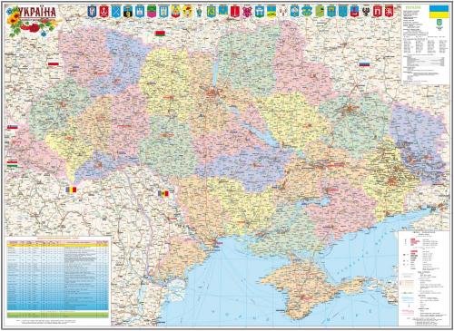 Каталог Фотообои детальная карта украины:    Wall-Style