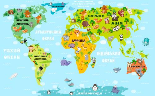 Каталог Фотообои карта с животными:    Wall-Style